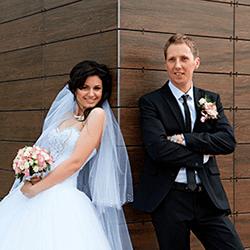 Отзыв о свадебном ведущем от Руслана и Дарьи Елизаровых